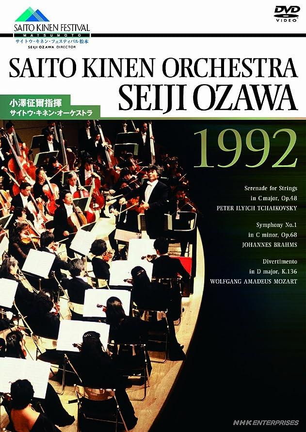 罪人記述するレスリングBerliner Philharmoniker - Puccini: Tosca [Blu-ray]