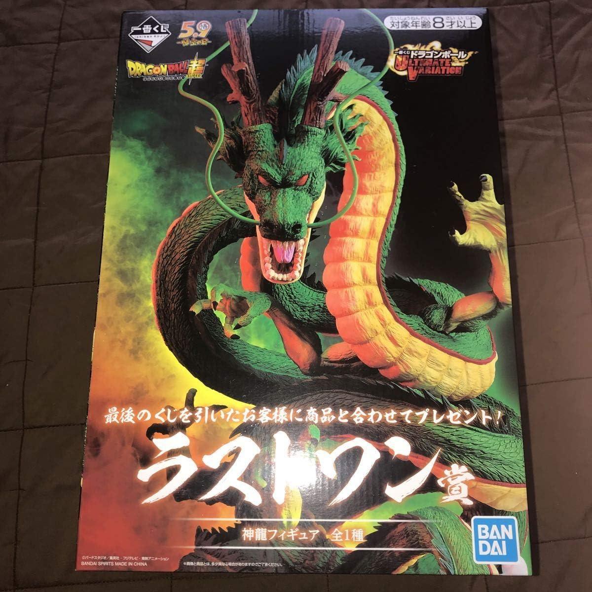 Ichiban Kuji Dragon Ball ULTIMATE VARIATION Last One Prize shenron
