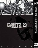 GANTZ 23 (ヤングジャンプコミックスDIGITAL)