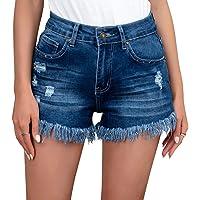 Venta Verano Casual Playa Vacaciones Entrenamiento Caminar Deporte Yoga Ropa interior Falda T HJR Pantalones cortos para mujer Pantalones vaqueros para ni/ñas Pantalones cortos de mezclilla Pantalones