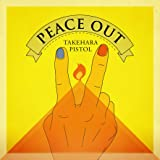 PEACE OUT (初回限定盤CD+DVD)