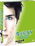 カイルXY シーズン4<ファイナル> コンパクト BOX [DVD]