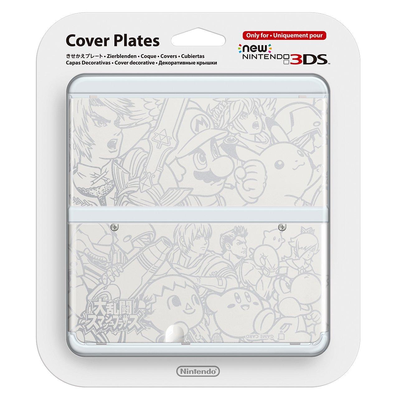 Cover Plates No.039 Smash Bros. (new Nintendo 3DS)