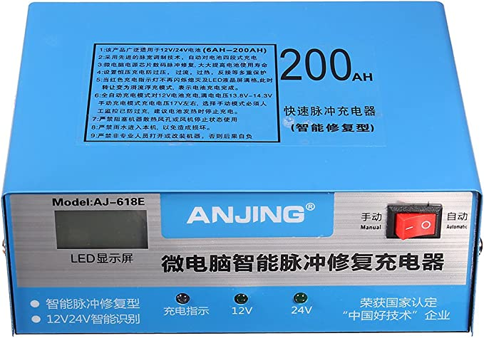 Tutoy Anjing Aj 618e 130v 250v 200ah Automatisches Batterieladegerät Intelligentes Puls Reparatur Batterieladegerät Eu Stecker Küche Haushalt