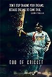 Athahdesigns God Of Cricket Sachin Tendulkar Fine Quality Wall Poster