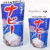 粟国島の塩 ナビー (300g x 3個)  沖縄東シナ海 黒潮の海水塩100% 旧きらら