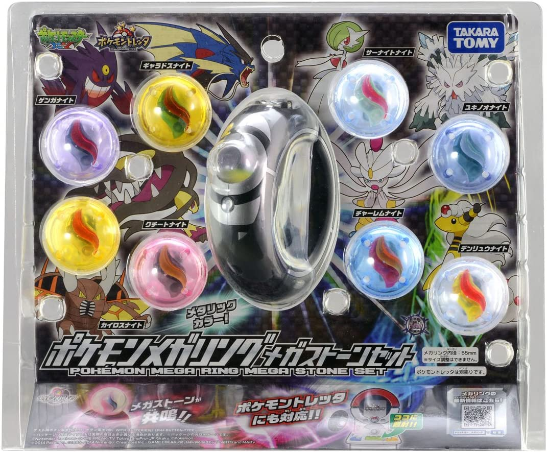 Pokemon Pokedex XY /& Mega ring set
