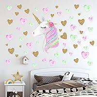 LHKSER Unicorn Wall Sticker/Cute Pink Unicorn Rainbow & Star Wall Decor Nursery Room/Lovely Unicorn Gifts Girls