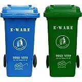 E-Ware 120 Ltr Wheel Garbage Dustbin (Pack of 2) Blue/Green