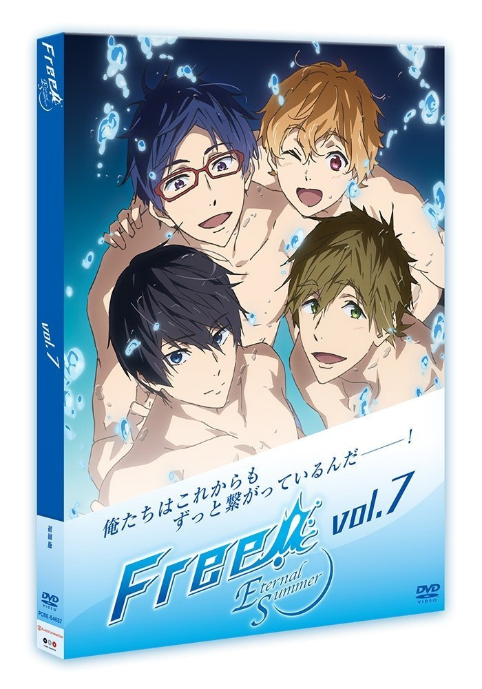 Free! -Eternal Summer- (初回版) 全7巻セット [DVDセット] B075ZJZDJH