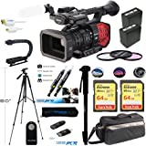Panasonic AG-DVX200 4K Handheld Camcorder with Four Thirds Sensor and Integrated Zoom Lens - Deal-Expo Accessories Bundle