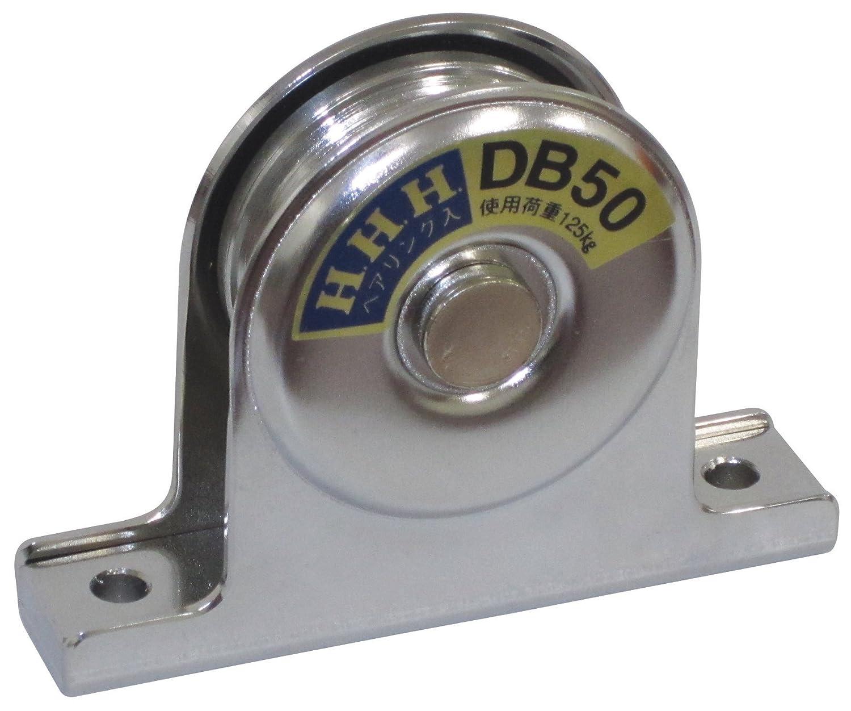 スリーエッチ 固定滑車戸車型 DB50