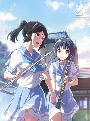 響け!ユーフォニアム2 DVD