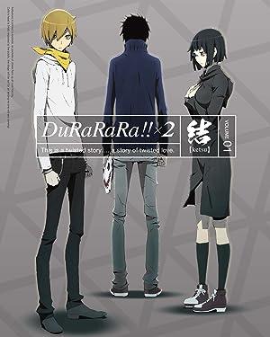 デュラララ!!×2 結 DVD