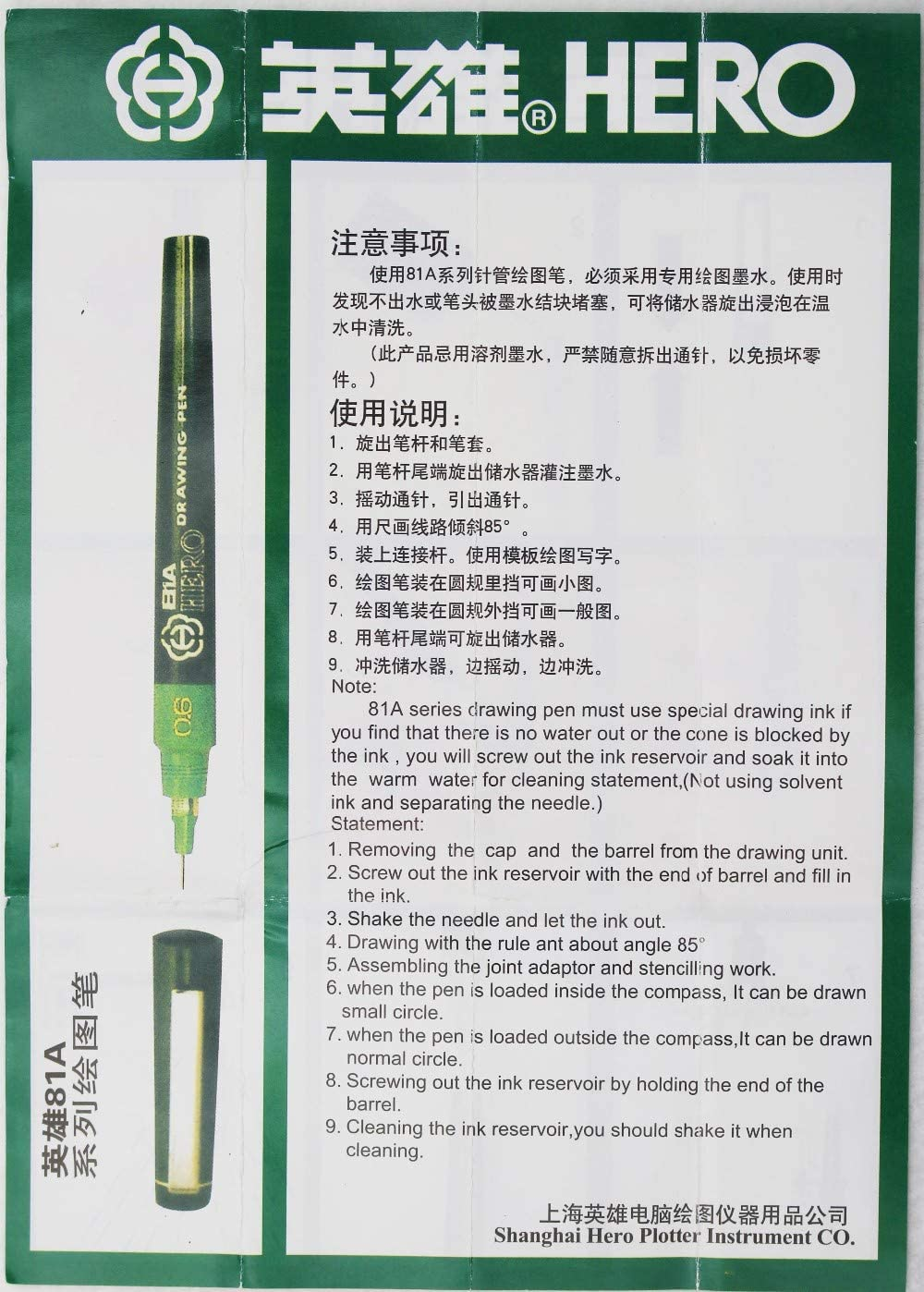 VIVIAN - Juego de bolígrafos Hero 81-7 con aguja de tinta para dibujar y dibujar: Amazon.es: Oficina y papelería