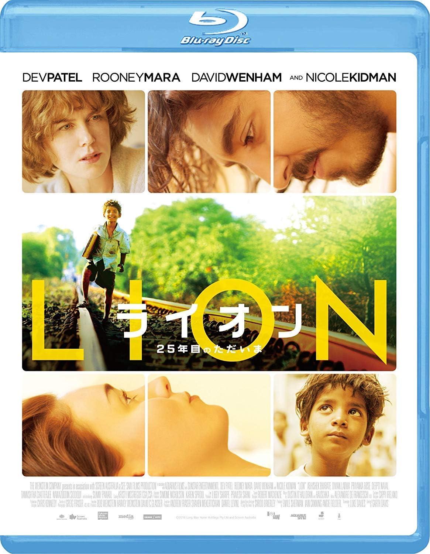 『LION/ライオン ~25年目のただいま~』