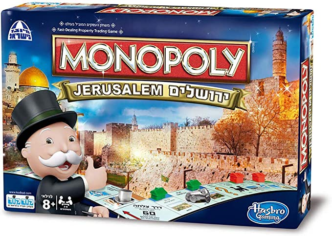 Monopoly: Edición de Jerusalén – Juego de Mesa de Israel en Hebreo e inglés: Amazon.es: Juguetes y juegos