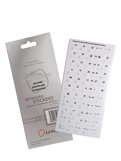 Pegatinas de teclado Ruso / Ucrania para Keyboard Magic, MacBook, iMac (gris y