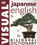 Japanese English: Visual Bilingual Dictionary