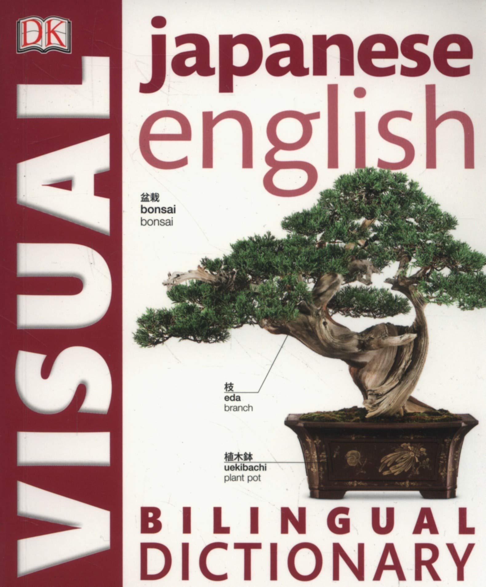Japanese English Bilingual Visual Dictionary  DK Bilingual Visual Dictionary