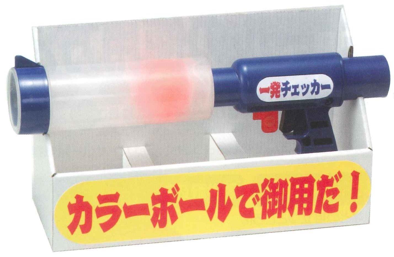 防犯カラーボール発射器 一発チェッカー 【店舗金融機関用】 B00YM1VS7W