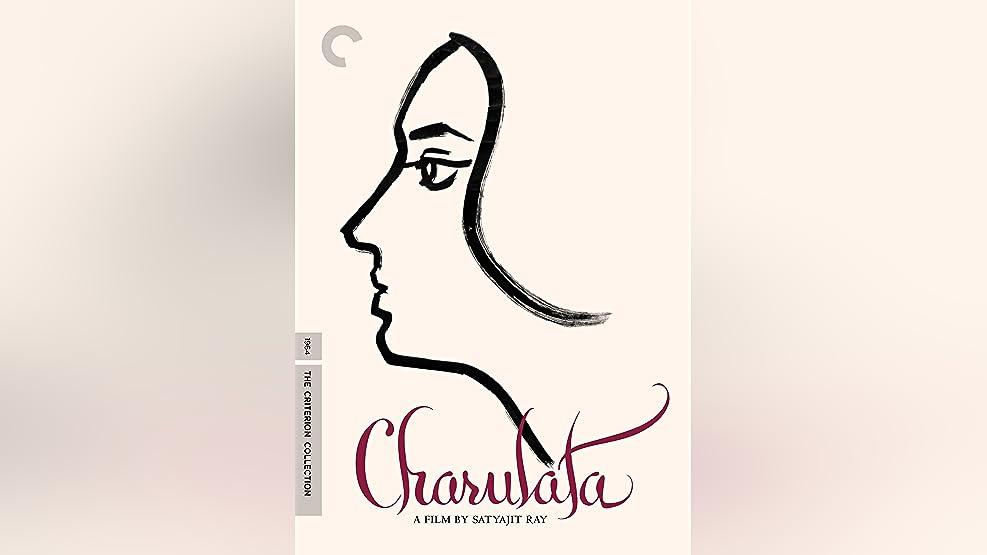 Charulata (English Subtitled)