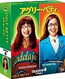 アグリー・ベティ シーズン4<ファイナル> コンパクト BOX [DVD]