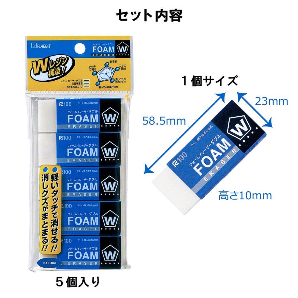 Sakura Color Foam Eraser W 5P RFW100-5P by Sakura Color (Image #2)