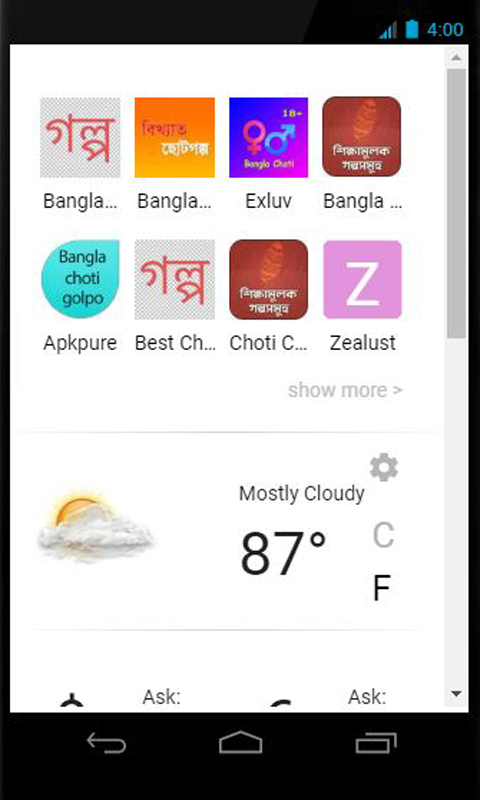 Amazon com: Bangla Choti: Appstore for Android