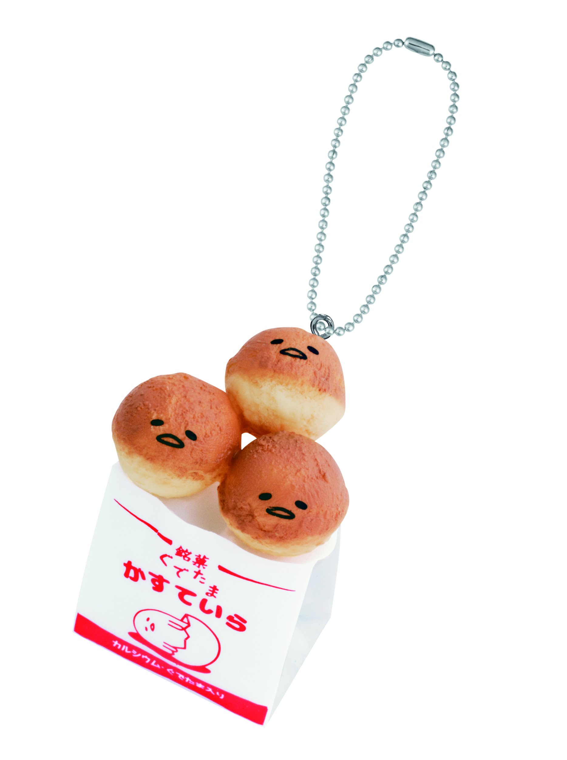 Full set Box 8 packages miniature figure Gudetama Japanese Festival Mascot by Re-Ment from Japan by Re-Ment (Image #4)