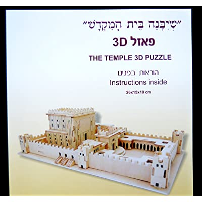 """Second Temple Jerusalem Model Holyland """"The Temple""""3d Puzzle Wood Israel the Mikdash: Toys & Games"""