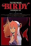 鉄腕バーディーDECODE:02 1 【完全生産限定版】 [DVD]