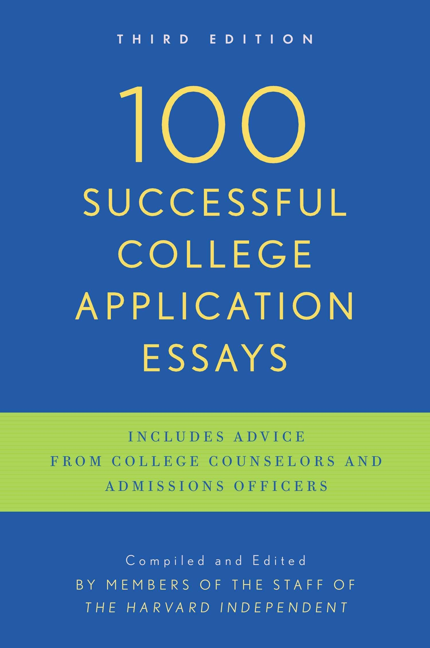 50 successful harvard application essays third edition business plan for infomercial