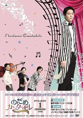 のだめカンタービレ〜ネイル カンタービレ