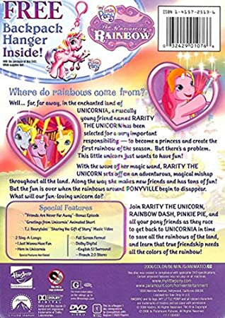 Amazon com: My Little Pony Crystal Princess: The Runaway
