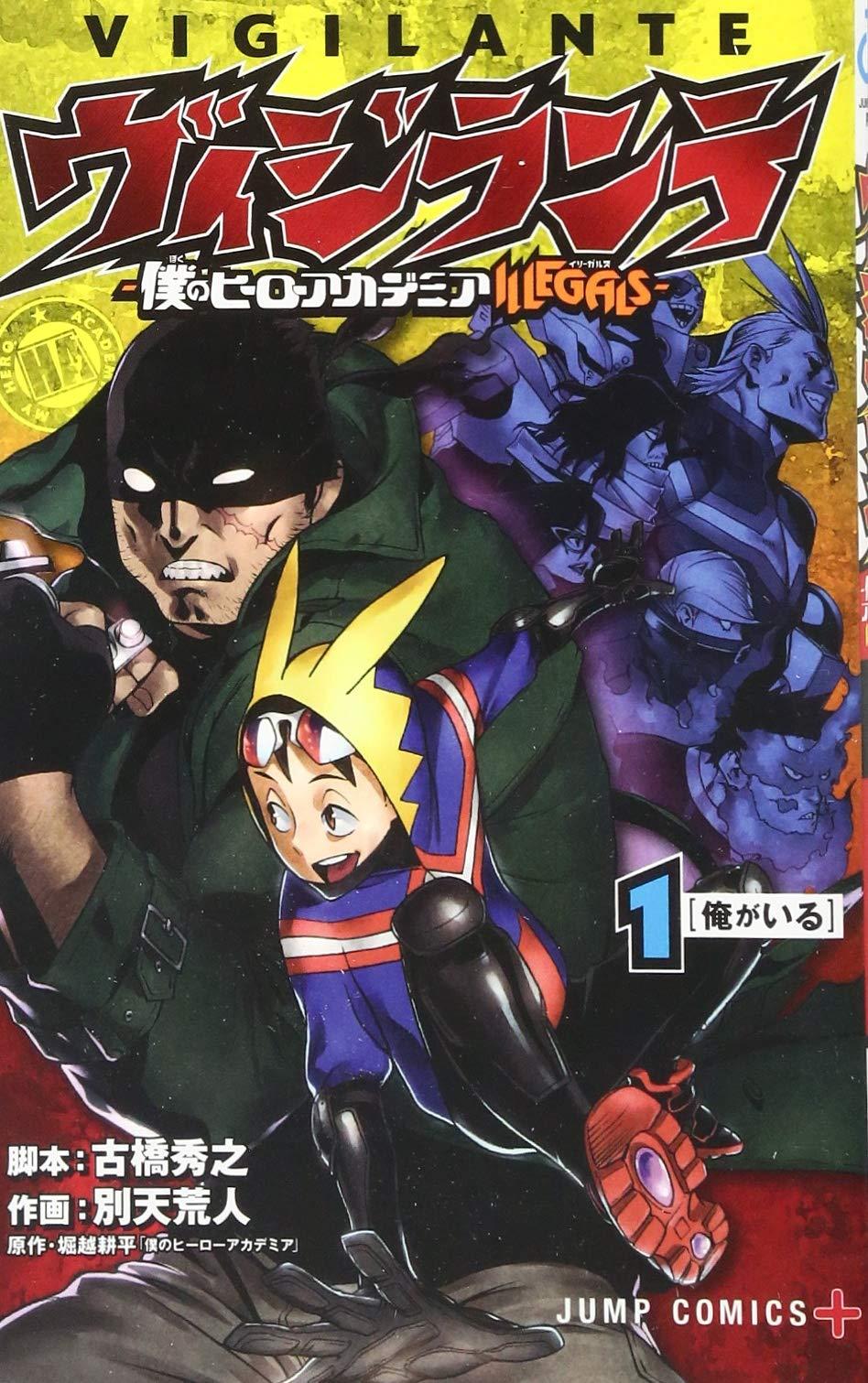 Resultado de imagem para vigilante boku no hero academia illegals