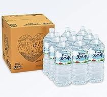 南アルプスの天然水<br>2L×9本