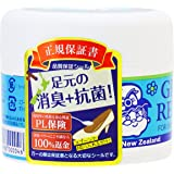【国内正規品】グランズレメディクールミント 50g