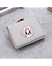 JIUFENG Ladies Wallet Creative Animal Embroidered Multi-Card Short Purses Coin Wallet