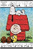 Charlie Brown 31-367 and 1000 piece mosaic Snoopy Peanuts (japan import)