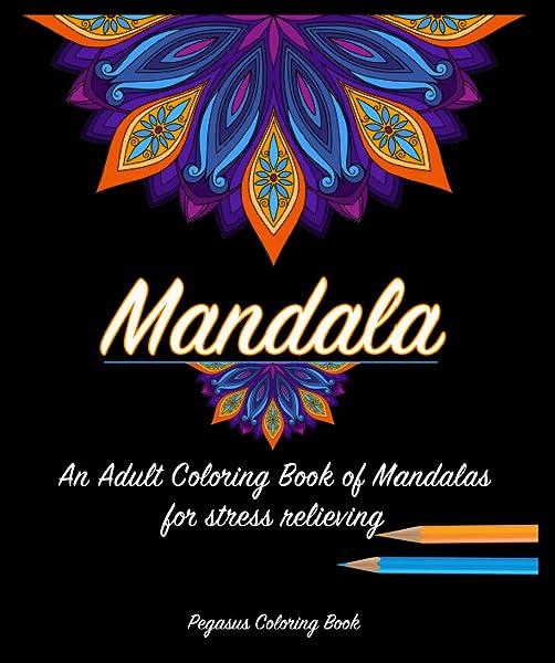 Revue Coloriage Adulte.Amazon Fr Coloriage Adulte Mandala Livre De Coloriage Zen