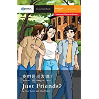 Just Friends?: Mandarin Companion Graded Readers Breakthrough Level, Traditional Chinese Edition