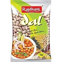 Rajdhani Rajma Chitra, 500g