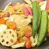 10種類の野菜チップス 230g こども おやつ お菓子 駄菓子 業務用 大容量 ギフト 母の日