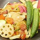 大地の生菓 10種類の野菜チップス 230g こども おやつ お菓子 駄菓子 業務用 大容量 ギフト 母の日 お土産