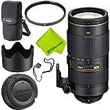 Nikon AF-S NIKKOR 80-400mm f/4.5-5.6G ED VR Lens Base Bundle