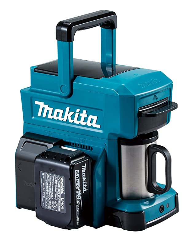 Rechargeable Coffee Maker