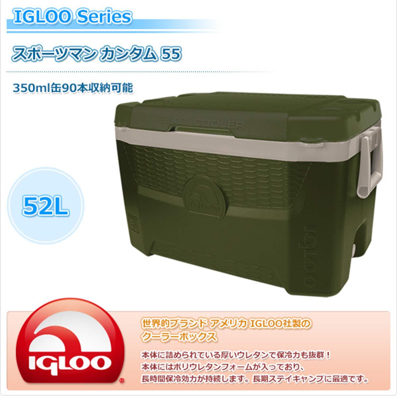 iGloo Coolers Europe Sportsman Quantum 55/Adulto Unisex 52/L Verde