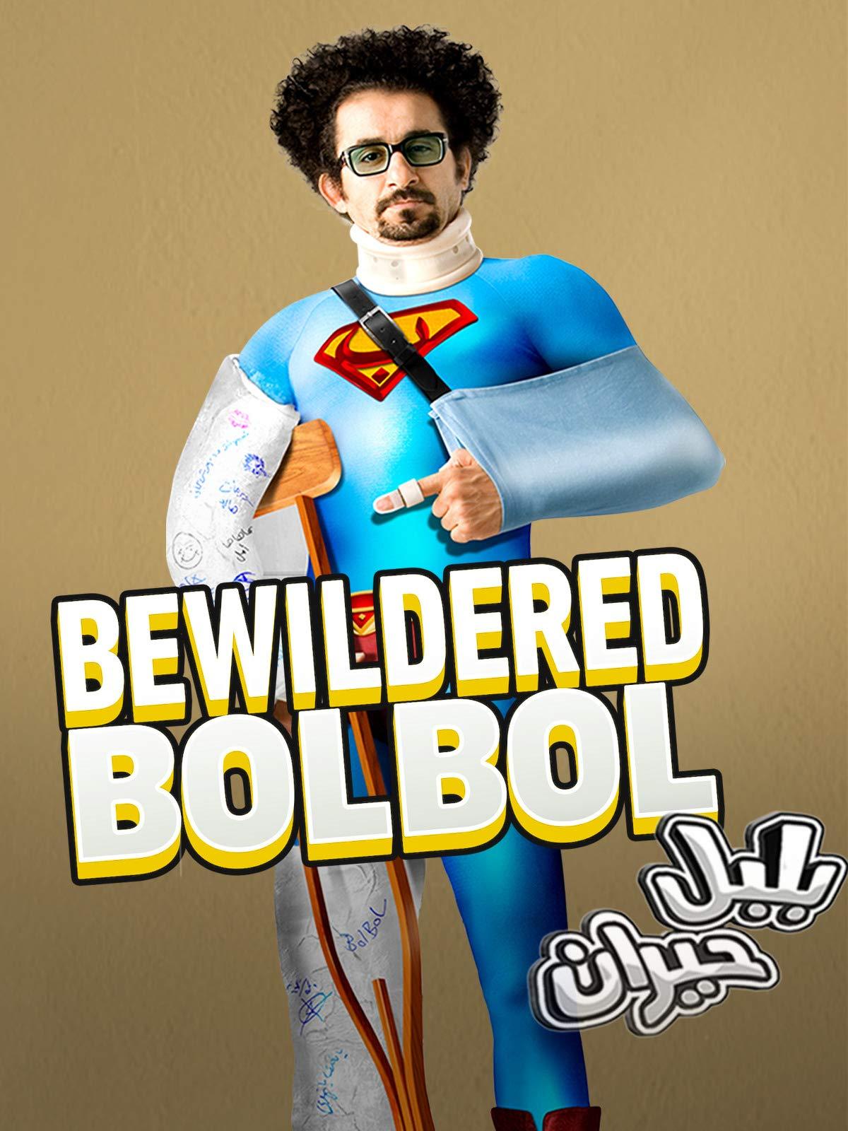 Bewildered Bolbol on Amazon Prime Video UK