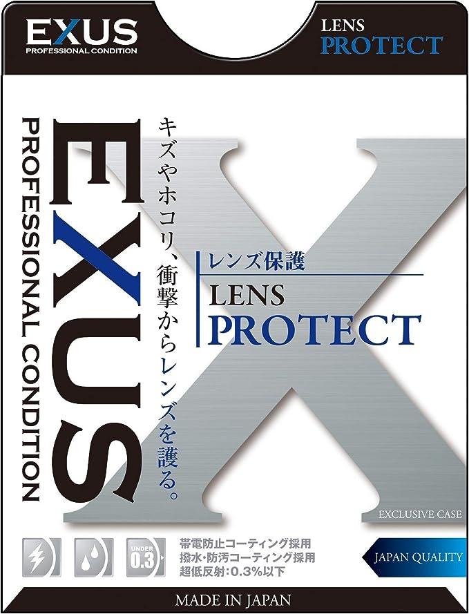 MARUMI レンズフィルター 49mm EXUS
